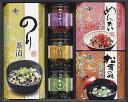 永井海苔 茶漬・ふりかけ・吸物詰合せ OJ-25 【本州四国九州7560円以上で送料無料 ふりかけ