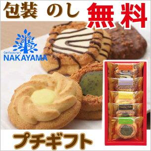クッキー 詰め合わせ