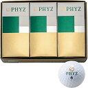 【在庫あり】 BRIDGESTONE(ブリヂストン) PHYZ ゴルフボール ホワイト ハーフダース PZWY ホワイト[zk]