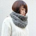 Tricote   スヌード (gray)   マフラー