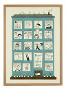 HUMAN EMPIRE   HAVE A NICE DAY POSTER   ポスター (50x70cm)