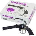 火薬銃 44マグナム自動8連発(12個入) 日本製 ハヤシ玩具