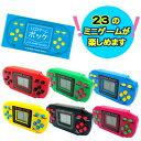 おもちゃ 景品 ゲーム まとめ買い LCDゲームポッケ×12個セット ★1個あたり税別160円!
