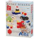 アーテックブロック ボックス112[ビビッド](基本色)【玩具 おもちゃ 知育玩具 教育 ブロック アーテック 子供会 プレゼント】の画像