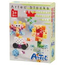 アーテックブロック ボックス112[パステル]【玩具 おもちゃ 知育玩具 教育 ブロック アーテック 子供会 プレゼント】の画像