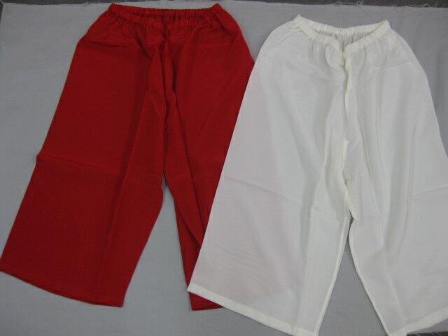 日本製・踊り用ステテコ 白/紅赤・ M/Lサイズの商品画像