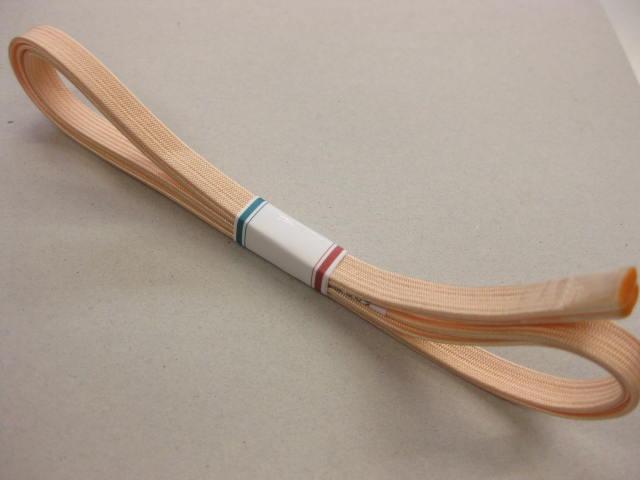 日本製・正絹三分紐帯〆サーモンピンク28帯締め