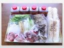 贈って喜ばれる【きりたんぽ鍋セット】約4人前 秋田の本場の味をご家庭へ ☆比内地鶏のスープが美味しいと人気です!(ギフト箱入り)10P05Dec15