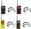 トランシーバー 特定小電力 無線機 インカム注目の商品ケンウッド UBZ-LP20 + 純正イヤホンマイクEMC-3