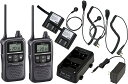 トランシーバー 特定小電力 無線機 インカム アイコム トランシーバー IC-4110 (2台) + BC-181 、 BC-188 ツイン充電器 + EBP-...