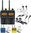 ◆送料無料 トランシーバー 特定小電力 無線機 インカム◆ケンウッド 2台セット UBZ-EA20R (2台)+HD-12K オリジナルイヤホンマイク(2個)