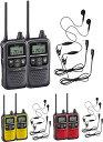 【送料無料】トランシーバー 特定小電力 無線機 インカム アイコム IC-4110 × 2台 ...