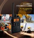 トランシーバー 特定小電力無線機 インカムスタンダード FTH-508