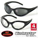 楽天ハーレーカスタマージャパン【送料無料!(条件あり)】日本未発売!米国直輸入!セール価格! HOTLEATHERS 選べるレンズカラー! ウインドマスター サングラス クリア/スモーク [Windmaster Sunglasses with Clear/Smoke Lenses] ブラックフレーム 軽量 紫外線カット UV-400フィルター 傷・飛散防止加工!