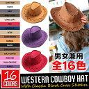 【送料無料!】全16色! [Classic Cross Stitches Western Cowboy Hat] クラシック・クロス・スティッチズ・ウェスタン・カウボーイハッ..
