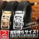 【送料無料!】全8種類!6サイズ![Glitter Wolf & Jaguar Buckle Fiber PU Leather Belt] グリッター・ウルフ&ジャガー・バックル・ファイバー・PUレザー・ベルト! メンズ 狼 犬 虎 豹 ゴールド シルバー ブラック ブラウン バイカー フェイクレザー パヴェ ストーン