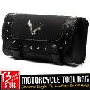 【送料無料 】 Chrome Eagle PU Leather Tool Bag/Saddle Bag クローム イーグル PUレザー ツールバッグ サドルバッグ ブラック 黒 防水 デュラブル素材 Motorcycle マウンティングストラップ 鷲 長方形 アメリカンバイク バイカー Harley Cruiser Storage Pouch