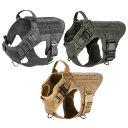 【送料無料!】全3色! 5サイズ [Military Tactical Molle Vest Dog Harness] ミリタリータクティカルモールベスト ドッグハーネス! 軽量..