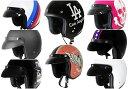 今だけ大幅値下げ!9のデザインから選択!米国デザイン多数!ヘルメットバックル標準装備!ジェットヘルメット(バイクヘルメット) 、オープンフェイスヘルメット、ハーレーダビッドソン乗り愛用 ハーレー ヘルメット HELMET ポイント消化に! S/M/L/XL/XXL