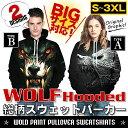【送料無料 】日本未発売 Wolf Graphic Print Hoodies Pullover Sweatshirts ウルフ グラフィック プリント フーディー プルオーバー スウェット パーカー 全2種類 狼 オオカミ 犬 ドッグ メンズ アウター バイクに アメカジ フード 大きいサイズ