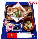 お食い初め 鯛 はまぐり 歯固め石 セット 500g 送料無料 敷紙 鯛飾り 祝い箸 天然真鯛