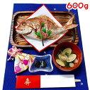 お食い初め 鯛 はまぐり 歯固め石 セット 600g 送料無料 敷紙 鯛飾り 祝い箸 天然真鯛