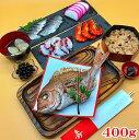お食い初め 鯛 セット【2】 (祝い鯛4