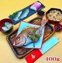 お食い初め 鯛 セット【1】 (祝い鯛4