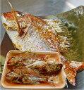 焼き鯛 天然 真鯛(200gサイズ)3尾 塩焼き 山形県産 ...