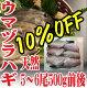 期間限定10%OFF 山形県産 ウマヅラハギ 500g5〜6尾 冷凍 鮮魚セット カワハギ ウマズラハギ 05P31Aug14
