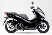 12- PCX125/150 モリワキ ゼロ WT マフラー [MORIWAKI PCX125/150 12- FULL EX. ZERO WT ] HONDA/ホンダ