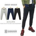 スウェットパンツ メンズ コットン100% スウェット ジョガーパンツ スエット 裾リブ セットアップ