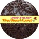 【GET!ハーブティー用ドライハーブ アフリカつばき茶1kg】ジュアールティー、アフリカツバキ茶