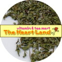 【GET!ハーブティー用ドライハーブ スペアミント10g】 ハーブ ハーブティー ハーブ 健康茶