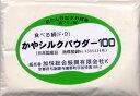 【GET!かや シルクパウダー100% 1kg】食べるシルクパウダー!