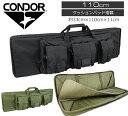 CONDOR 159 46インチ ダブルライフルケース BK
