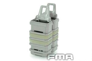 FMA MP7用 FAST MAG ファストマグポーチ 2個セット RG
