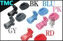 【最安値に挑戦!3月29日8時59分まで】TMC GoPro HERO3 Jフックバックル&粘着マウント BLU