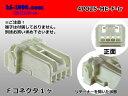 025型住友電装製非防水HEシリーズ4極Fコネクタのみ(端子無し)