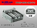 日本航空電子MX34シリーズ7極Fコネクタのみ(端子無し)/7P025-MX34-JAE-F-tr