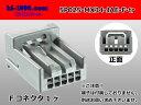 日本航空電子MX34シリーズ5極メス端子側カプラのみ(メス端子無し)/5P025-MX34-JAE-F-tr