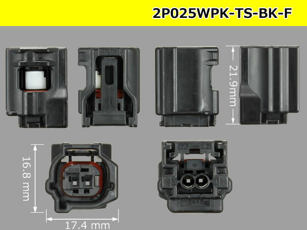 住友電装025型TS防水シリーズ2極Fコネクタ...の紹介画像3