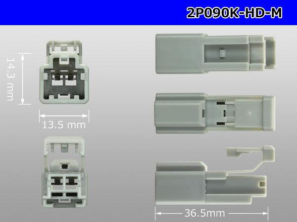 090型住友電装製HDシリーズ3極Mコネクタキ...の紹介画像3