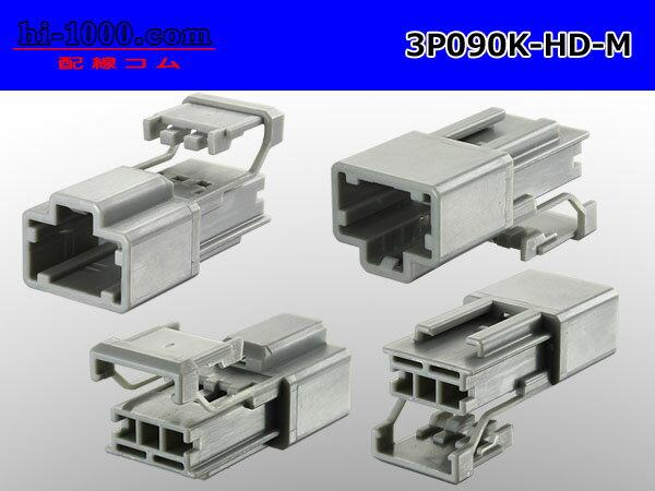 090型住友電装製HDシリーズ3極Mコネクタキ...の紹介画像2