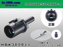 三菱電線工業製NMWPシリーズ1極防水Mコネクタ/1P090WPK-SJD-NMWP-M