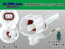 住友電装製090型TS防水2極Mコネクター0153(端子付)/2P090WPK-TS-0153-WH-M