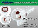 住友電装製090型TS防水2極Mコネクターのみ0153/2P090WP-TS-0153-WH-M-tr