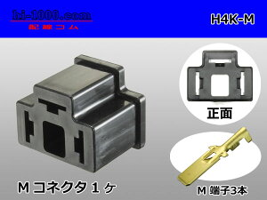 矢崎総業 ヘッドライト カプラキット