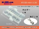 ミニ管ヒューズホルダーパーツF-KFUSEmini-8172-02/KFUSE-mini-1126