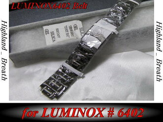 New Luminox Luminox.8402 OE replacement belt